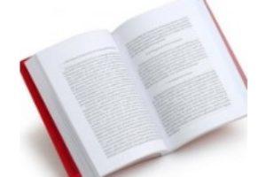 Manual do Bacula
