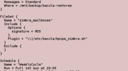 Backup do Zimbra Granular de Caixas de Email e Restore Automático com o Bacula e Plugin Bpipe 2
